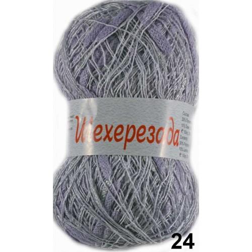 Шехерезада - сиво с лилаво