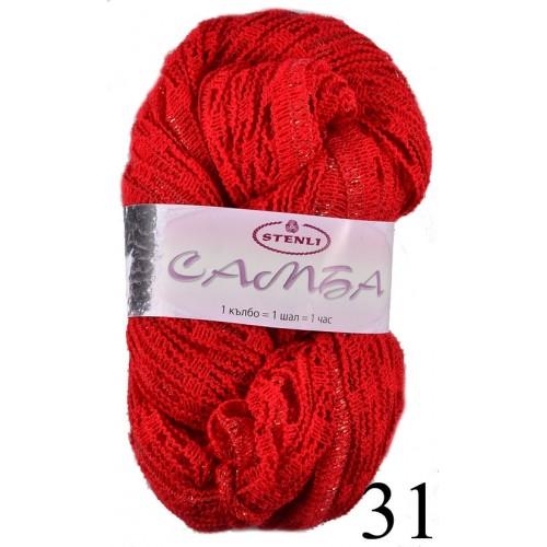 Самба - червено