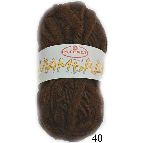 Ламбада - кафяво