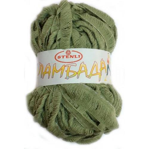 Lambada lame - green