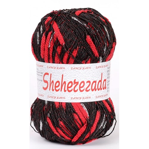 Шехерезада